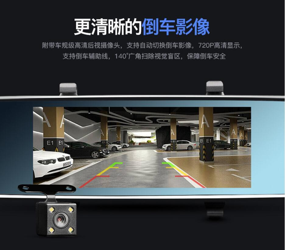 5 inch vehicle recorder high definition double lens inverted image allinonehere.com